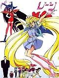 妖精姫レーンのアニメ画像