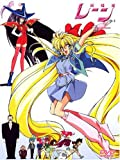 Image de 妖精姫レーン D-1 [DVD]