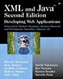 XML and Java¿: Developing Web Applications (2nd Edition)