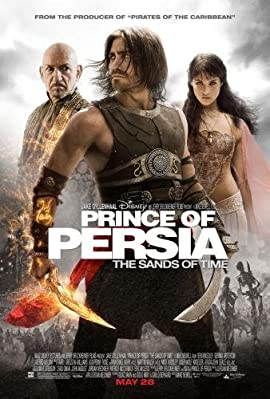 Prince Of Persia Movie Poster 24in x36in