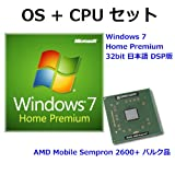 Microsoft Windows7 Home Premium 32bit OEM(J) + CPU