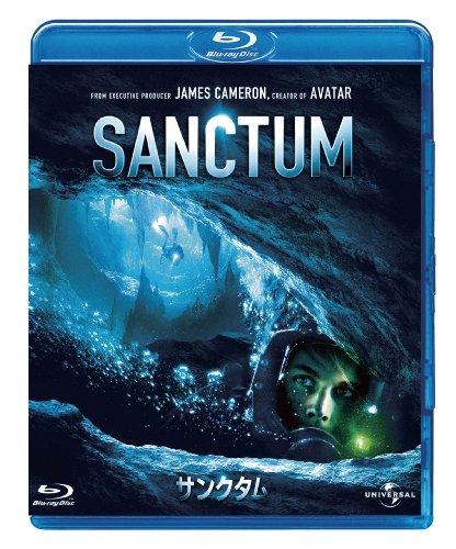 サンクタム [Blu-ray]