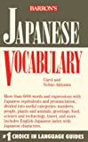Japanese Vocabulary (0812047435) by Akiyama, Carol