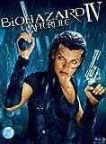【Amazon限定】バイオハザードIV アフターライフ (スチールブック仕様) ブルーレイ&DVDセット [外付け特典ディスク付 完全数量限定] [Blu-ray]