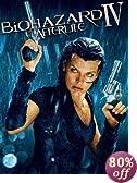 【Amazon限定】バイオハザードIV アフターライフ (スチールブック仕様) ブルーレイ&DVDセット [Blu-ray]