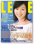 LEE (リー) 2006年 07月号 [雑誌]