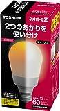 東芝 電球形蛍光ランプ 「ネオボールZ」 電球60ワットタイプA形(常夜灯機能付) 電球色 EFA15EL/13-N