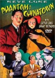 Phantom of Chinatown [DVD] [1940] [Region 1] [US Import] [NTSC]