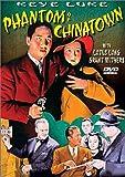 Phantom of Chinatown [DVD] [1940] [Region 1] [US Import] [NTSC]