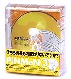 PiNMeN 3 [DVD]