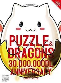 �ѥ���&�ɥ饴�� 3000��DL Anniversary