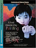 echange, troc Soul Haunted By Painting [Import USA Zone 1]