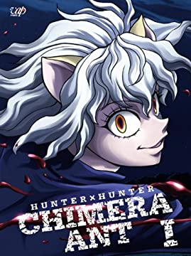 HUNTER × HUNTER キメラアント編 BD-BOX Vol.1 [Blu-ray]