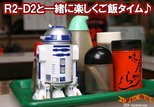 【フジテレビ★笑っていいともで紹介】[STAR WARS☆スターウォーズ]R2-D2 SOY SAUCE BOTTLE★R2D2の醤油入れ♪(SWBOTTLE-01)