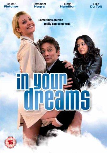 В твоих мечтах