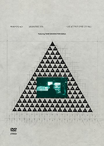 SAKANATRIBE 2014 -LIVE at TOKYO DOME CITY HALL- Featuring TEAM SAKANACTION Edition [DVD]