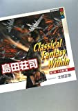 Classical Fantasy Within   (BOX)
