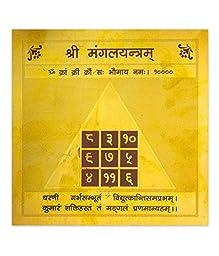 Odishabazar Shree Mangal Yantra 3.25 X 3.25 Inch - Mars Cosmic Symbol Luck in Business, Good Health