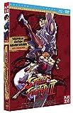 Street fighter II Edition Collector Combo DVD [Blu-ray] [Combo Blu-ray + DVD - Version non censur�e]