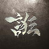 Gargoyle - Taburakashi [Japan CD] FCCD-45