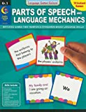 Parts of Speech and Language Mechanics, Grade 3 (Language Games Galore!)