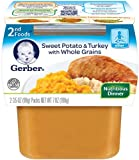 Gerber 2nd Foods Sweet Potato and Turkey, 7-Ounce (Pack of 8)