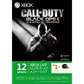 Xbox LIVE 12ヶ月+1ヶ月 ゴールドメンバーシップ コール オブ デューティ ブラックオプスII エディション