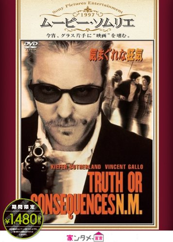 truth or consequences chat Pirate4x4com : 4x4 and off-road forum miscellaneous general chit-chat: truth or consequences, nm user name: remember me password: register: blogs: faq.