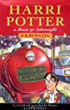 Harri Potter a Maen Yr Athronydd / Harry Potter and the Philosopher's Stone (1582348278) by Rowling, J. K.