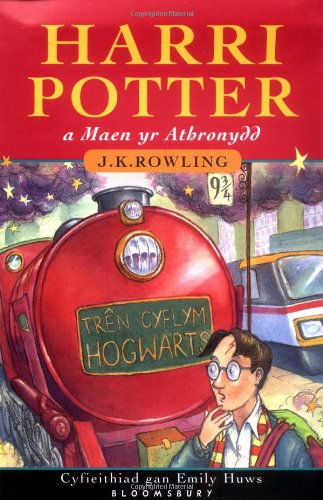 Harri Potter a Maen yr Athronydd (Harry Potter and the Philosopher's Stone, Welsh Edition)