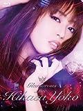 日笠陽子の2014年ライブが開催決定、東京は日比谷野外音楽堂