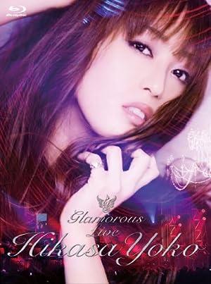 日笠陽子「Glamorous Live」