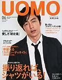 uomo (ウオモ) 2012年 06月号 [雑誌]