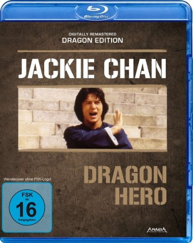 Dragon Hero, DVD