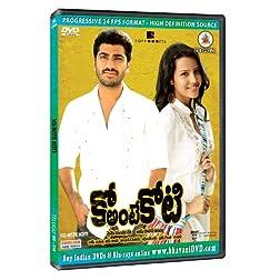 Ko Ante Koti DVD (Telugu Film DVD)