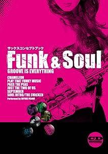 サックスコンセプトブック Funk&Soul 演奏&カラオケCD付き