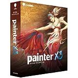 Corel Painter X3 通常版