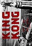 キング・コング HDマスター THE RKO COLLECTION[DVD]