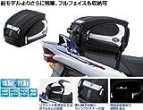 ナンカイ(NANKAI) ポップアップシートバッグ BK・ポリエステル/PVC加工 18.5L-21.5L(片側、増量可能) BA-304