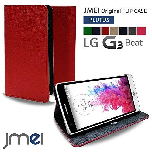 LG G3 Beat ケース LG-D722J JMEIオリジナルフリップケース LG-D722J PLUTUS レッド UQ mobile ユーキュー モバイル simフリー スタンド機能付き スマホ カバー スマホケース LG-D722J スリム スマートフォン