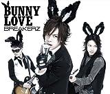 BUNNY LOVE/REAL LOVE 2010(初回限定盤A)(DVD付)