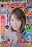 週刊 少年チャンピオン  2013年1月24日号  NO.6