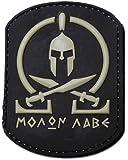 Molon Labe Black PVC Spartan Morale Patch