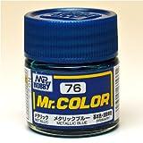 Mr.カラー C76 メタリックブルー 【HTRC 3】