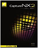 Capture NX 2 Upgrade