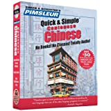 Chinese (Cantonese), Q&S: Learn to Speak and Understand Cantonese Chinese with Pimsleur Language Programsby Pimsleur