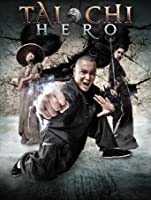 Tai Chi Hero [HD]
