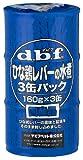 デビフひな鶏レバーの水煮3缶パック 160g×3