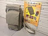 【竿昭作】和竿の伝統工芸士・山野正幸監修/ たなご和竿収納鞄 一切合財鞄