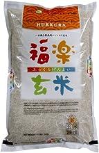 Hukkura Easy-Cooking Premium Koshihikari Brown Rice 176 Ounce
